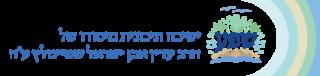 """לוגו ישיבה תיכונית שפע מיסודו של הרב עדין אבן ישראל שטיינזלץ ע""""ה"""